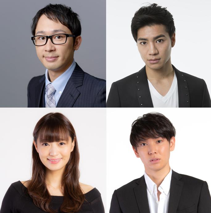 小貫、慶吾、和田、安原が出演する朗読劇のお知らせ